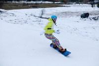 I-й этап Кубка Тулы по горным лыжам и сноуборду., Фото: 42