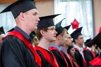 Вручение дипломов магистрам ТулГУ, Фото: 7