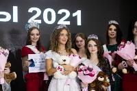Титул «Краса Тулы – 2021» выиграла Юлия Горбатова, Фото: 192