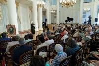 В Туле отметили 175-летие со дня рождения художника Василия Поленова, Фото: 4