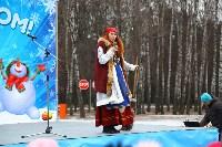 Открытие елки на площади искусств. 19.12.2014, Фото: 59