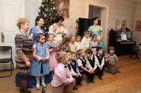 Рождественский бал в доме-музее В.В. Вересаева, Фото: 41