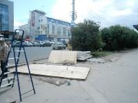 Снос двух торговых павильонов на Фрунзе, Фото: 11