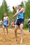 Чемпионат ТО по пляжному волейболу., Фото: 24