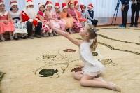 Открытие детского сада №19, 12.01.2016, Фото: 56