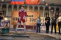 Фестиваль спорта «Русская сила», Фото: 13