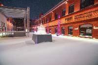 Тулу замело снегом, Фото: 115