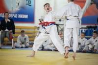 Чемпионат и первенство Тульской области по восточным боевым единоборствам, Фото: 71