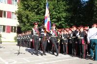 Принятие присяги в Первомайском кадестком корпусе, Фото: 53