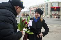Пролетарский глава Сергей Шестаков поднял тулячкам настроение, Фото: 9