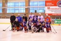 Легенды советского хоккея в Алексине., Фото: 29