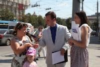 Центр приема гостей Тульской области, Фото: 8