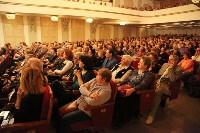 «Виртуозы Москвы» выступили в Туле, Фото: 77