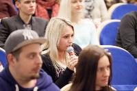 Юрий Быков в Ясной Поляне, 31.10.2015, Фото: 64