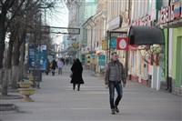 Улицы Тулы, 28 февраля 2014, Фото: 1