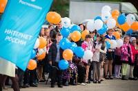 «Ростелеком» приступил к реализации проекта по устранению цифрового неравенства в Тульской области, Фото: 2