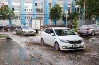 Затопленные ул. Мосина и ул. Тимирязева, Фото: 3