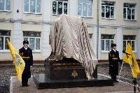 Открытие памятника военным врачам и медицинским сестрам, Фото: 6