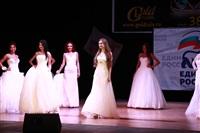 Мисс Тульская область - 2014, Фото: 334