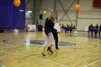 Танцевальный турнир «Осенняя сказка», Фото: 34