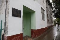 Лев Толстой в городе, Фото: 10