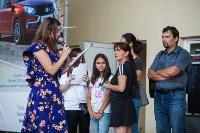 «Школодром-2018». Было круто!, Фото: 840