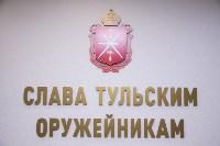 Награждение сотрудников КБП, Фото: 2