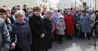 Церемония вручения ключей от новых квартир переселенцам из аварийного жилья в Узловой, Фото: 9