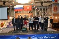 Фестиваль спорта «Русская сила», Фото: 20