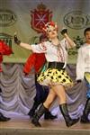 Всероссийский конкурс народного танца «Тулица». 26 января 2014, Фото: 90