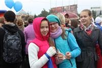 Фестиваль «Энергия молодости», Фото: 40