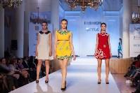 Фестиваль Fashion Style 2017, Фото: 122