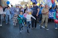 1 мая в Туле прошло шествие профсоюзов, Фото: 28