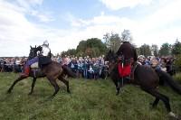 637-я годовщина Куликовской битвы, Фото: 203