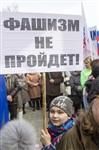 Митинг в Туле в поддержку Крыма, Фото: 11