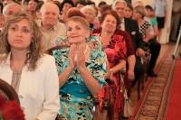 День семьи, любви и верности в Дворянском собрании. 8 июля 2015, Фото: 21