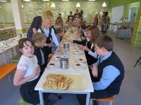 В Туле продолжается модернизация школьных столовых, Фото: 4