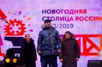 закрытие проекта Тула новогодняя столица России, Фото: 24