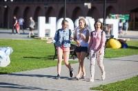 В Туле открылось новая молодежная площадка «Газон». Фоторепортаж, Фото: 26