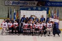 Хоккейный турнир EuroChemCup, Фото: 72