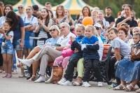 «Школодром-2018». Было круто!, Фото: 694