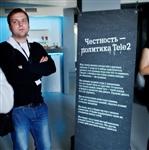 Tele2 представила тулякам свою новую рекламную платформу - «Честность», Фото: 12