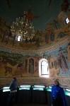 637-я годовщина Куликовской битвы, Фото: 233