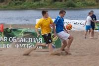 Чемпионат ТО по пляжному футболу., Фото: 27