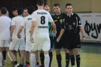 Чемпионат Тулы по мини-футболу среди любителей., Фото: 14