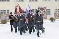 205 годовщина Внутренних войск МВД России, 25.03.2016, Фото: 1