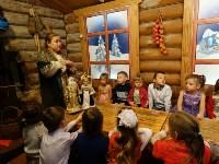 В какой детский центр отдать ребёнка, Фото: 9
