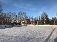 В Туле зимой будут работать 25 катков, Фото: 7