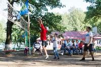 Молодёжная Партийная Школа ЛДПР , Фото: 17