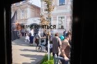 """""""Театральный дворик"""", день первый, Фото: 144"""